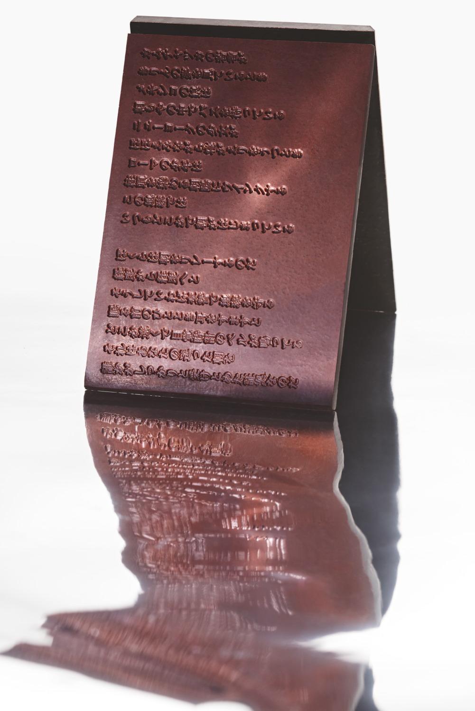 Eyecon chocolate by Emmanuel Pineau